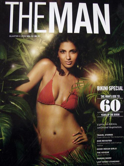 The Man, Quarter III, 2006. Featuring Nina Manuel