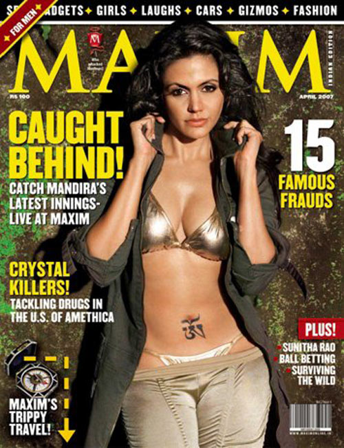 7. Maxim, June 2007. Featuring Koena Mitra
