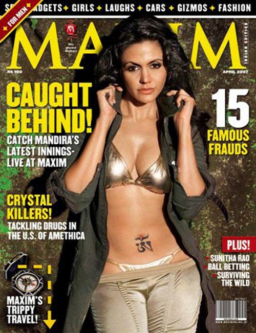 Maxim, April 2007. Featuring Mandira Bedi